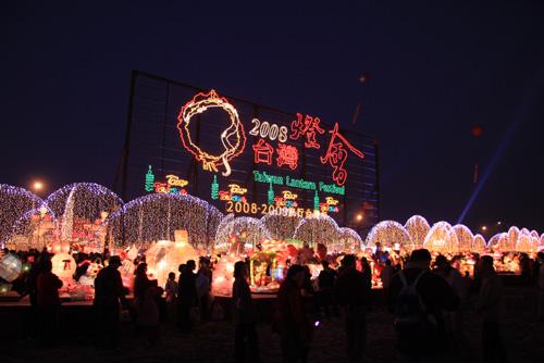 2008燈會