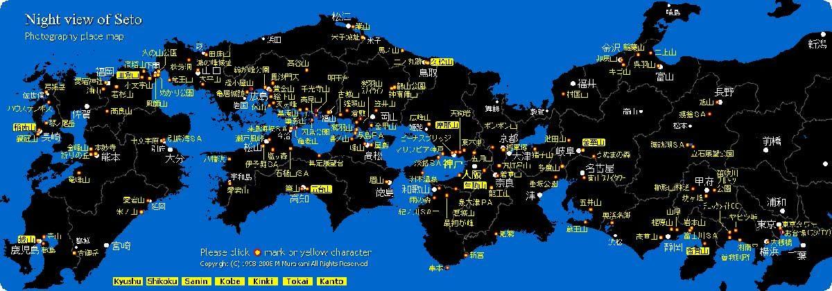 日本全國的夜景照片