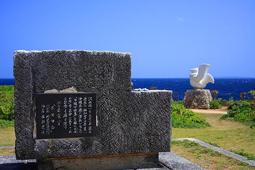 日本沖繩租車自助行~第二天~邊戶岬